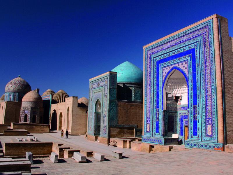 Trésors de l'Ouzbékistan
