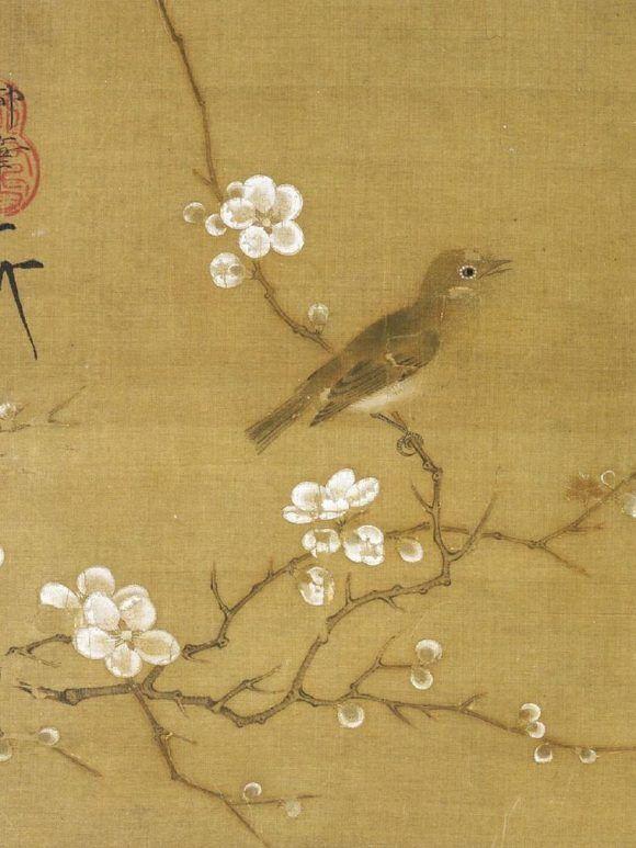 Initiation à la peinture chinoise traditionnelle