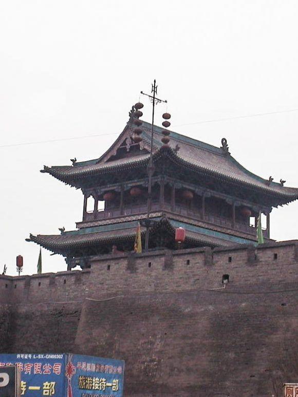 Pingyao, la Carcassonne chinoise