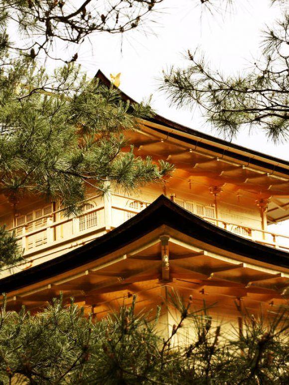 Kyoto, réalité et fiction de l'ancienne capitale du Japon