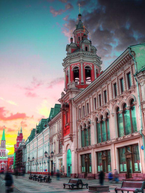 Des Russes en marge de la société depuis plus de 350 ans