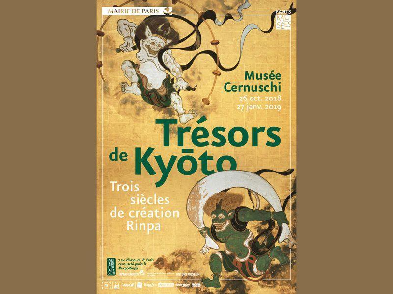 """""""Trésors de Kyōto, trois siècles de création Rinpa"""" au musée Cernuschi"""