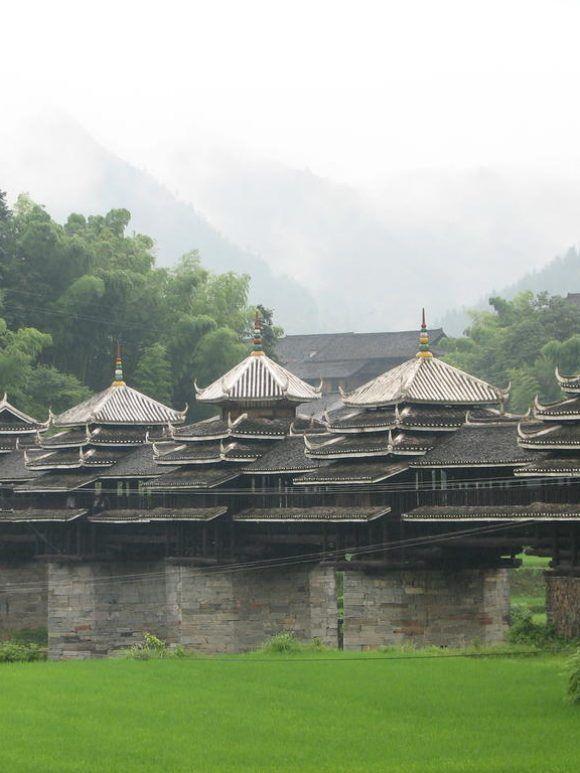 Le Guizhou