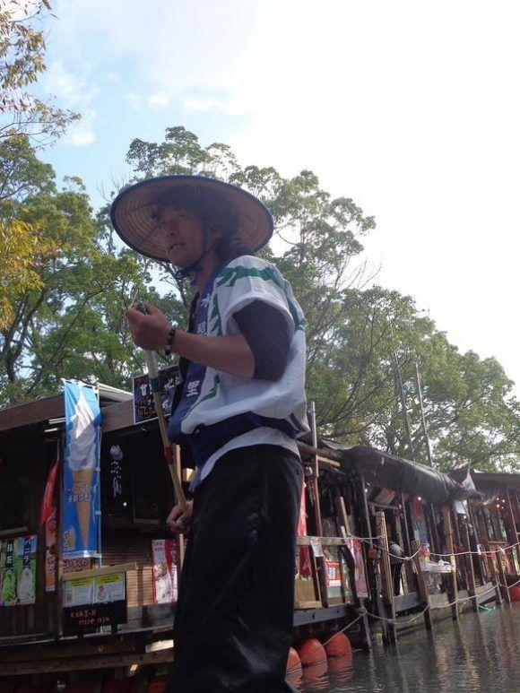 Le Kyûshu au Japon : brève histoire d'un paradis du sud
