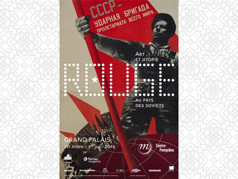 """Exposition - """"Rouge. Art et utopie au pays des Soviets"""" au Grand Palais"""